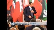Берлускони призова сенаторите да не гласуват за изключването му от парламента