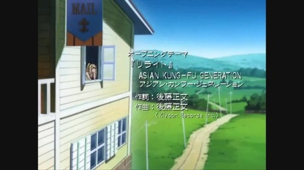 Fullmetal Alchemist Opening 4