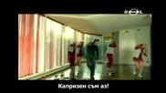 Chayanne - Caprichosa Hq (bg Sub)