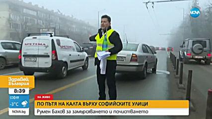 Каква роля за замърсяването на въздуха има калта по софийските улици?