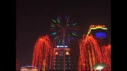 Китай грейна от милиони фенери за Пролетния фестивал
