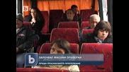Масови проверки на автобусите и автогарите в цялата страна