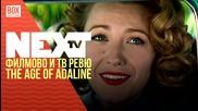 NEXTTV 034: Kино: The Age of Adaline