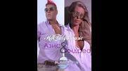 Андреа и Азис - Няма Друга 2012