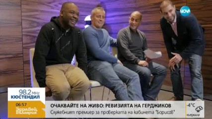 Мат Лебланк проговори на български