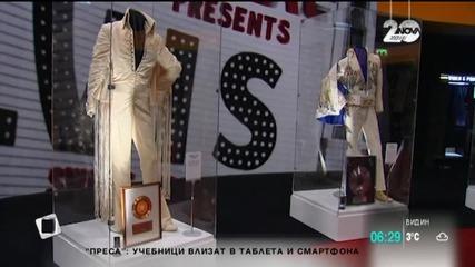 В Лондон откриха голяма изложба, посветена на Елвис