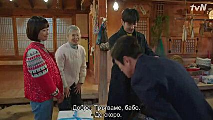 Top star yoo baek ep.11 end / Господин Суперзвезда еп.11 край