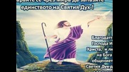 hristiqncki pesni