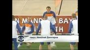 Ван Марвайк готов да напусне Холандия след Евро 2012