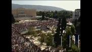 Сблъсъци между протестиращи и полиция в Атина