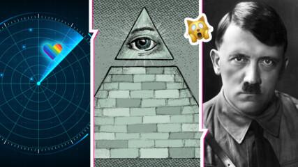 ТОП конспиративни теории, които се оказаха истина