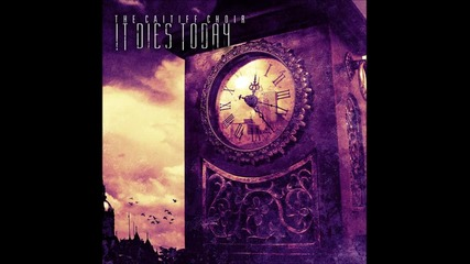 It Dies Today - Our Disintegration