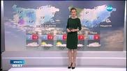 Прогноза за времето (22.01.2015 г.- сутрешна)