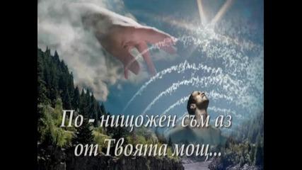 (превод) Божествена гръцка балада - Господи ...- Танасис Комнинос