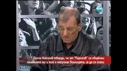 Делчо Николов от София, твърди, че от Пирогов са объркали лечението му - Часът на Милен Цветков