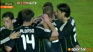 Реал Сосиедад 1 - 2 Реал Мадрид