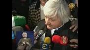 Емисия 28 Октомври 2008