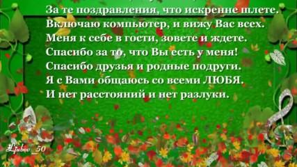 Игорь Двуреченский - Признание в любви