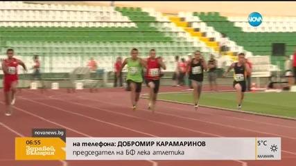 Габриела Петрова с положителна проба за допинг