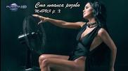 Мария ft. X - Сто нюанса розово, slideshow 2015