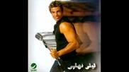 Amr Diab - Khaleena neshofak