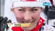 Най-сексапилните жени в ски спорта