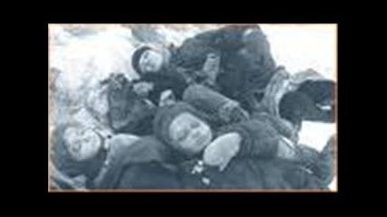 war guns n roses civil war