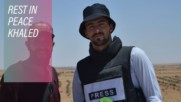 25-year-old Zoomin.TV journalist killed by ISIS