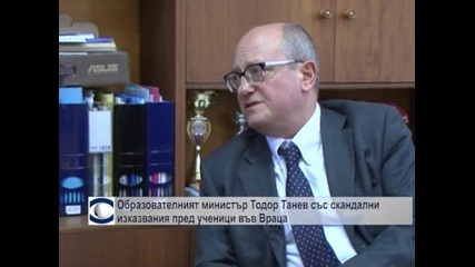 Образователният министър Тодор Танев със скандални изказвания пред ученици във Враца
