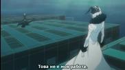 [ С Бг Суб ] Bleach - 306 Високо Качество