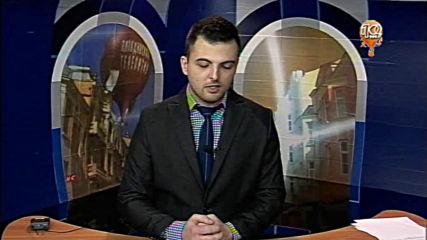 Пловдивските новини от 25.02.2020