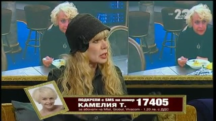 VIP Brother 2014 (27.10.2014г.) - част 4
