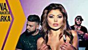 Адриана, Ангел и Джамайката - А ти си марка (dj Bebo Remix 2016)