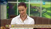 """Йоана Буковска-Давидова за премиерата на """"Откраднат живот"""""""