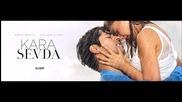 Черна любов - Kara sevda