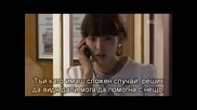 Бг Субс - Prosecutor Princess - Еп. 4 - 3/4