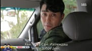 [бг субс] You're all surrounded / Обкръжени сте / Еп.14 част 2/2