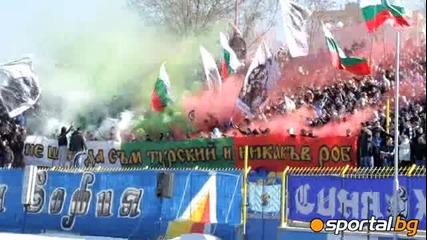Левски Черноморе 2-1 Не щях да съм турский и никакъв роб