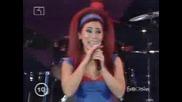 Eвровизия Теди Кацарова - Super Fire