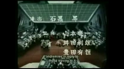 Uchuu Senkan Yamato Opening