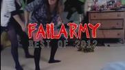 Най-смешните падания за 2012 - Компилация!