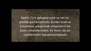 Kadim (eski) Turk Abecesi (alfabesi) - 3. Bolum