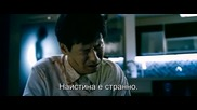 бг превод: The Gifted Hands / Надарени ръце (2013), част 4/5