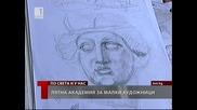 28.08.2010 Лятна академия за малки художници