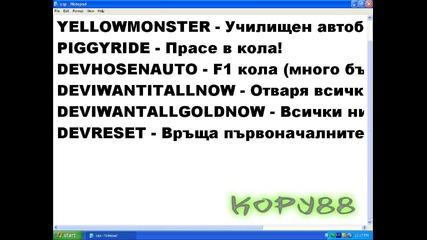 Всички кодове за Monster Truck nitro