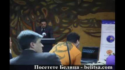 Белица - Отлична туристическа дестинация 2009, част 4