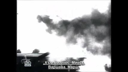 Виктор Суворов. Последният мит 1-8