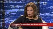 Маргарита Михнева: Сертов се е самоубил