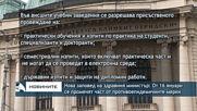 Нова заповед на здравния министър: От 16 януари се променят част от противоепидемичните мерки