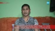Мъж твърди, че е пребит от охранителители на кръчма в търновско село